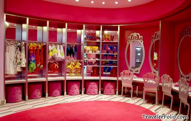 Kids Dressing Room  Rock your way to the City of Dreams