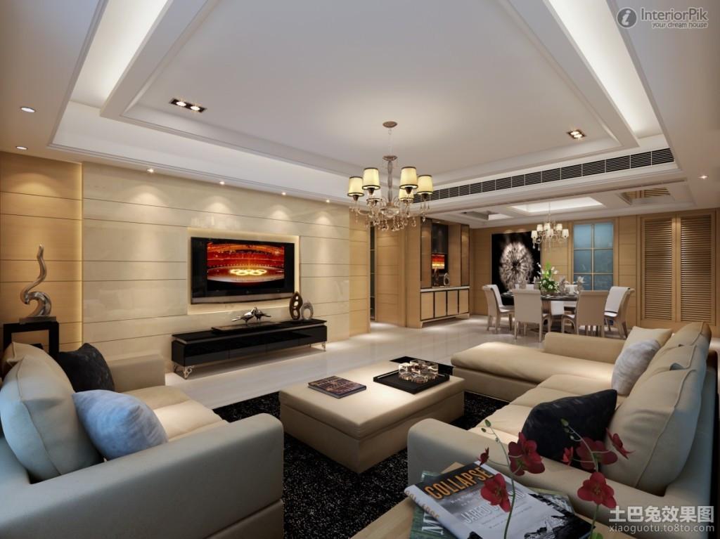 Modern Living Room  25 Modern Living Room Ideas For Inspiration – Home And