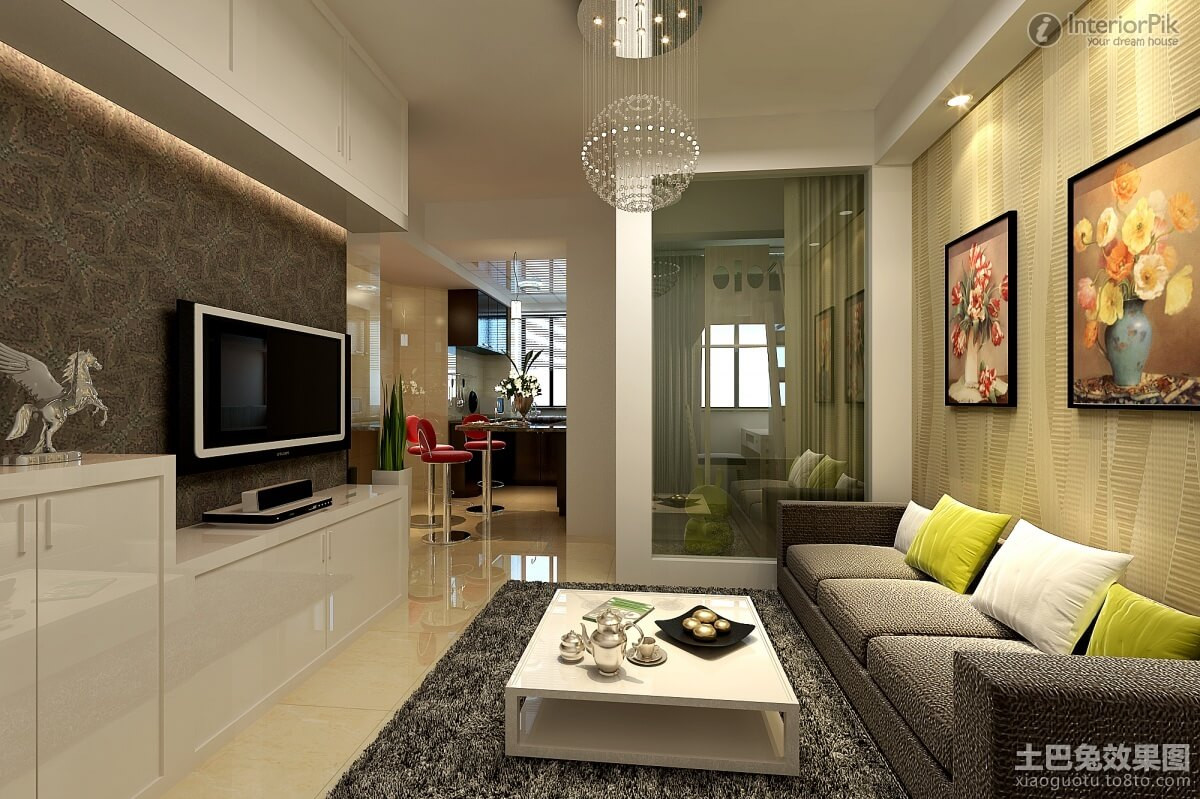Small Modern Living Room  Modern Living Room Design TheyDesign TheyDesign
